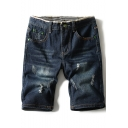 Mens Fashion Destroyed Ripped Detail Classic Fit Casual Denim Shorts