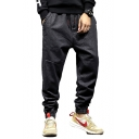 Guys Hip Hop Style Fashion Drawstring Waist Elastic-Cuff Black Loose Casual Harem Jeans