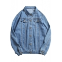 Guys Turn-Down Collar Long Sleeve Solid Color Loose Casual Button Down Work Jacket Denim Jacket