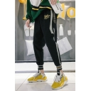 Guys Fashionable Letter Print Striped Side Drawstring-Waist Leisure Cotton Sport Track Pants