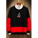 Guys Letter FASHION MEN Printed Colorblocked Long Sleeve Round Neck Casual Sweatshirt