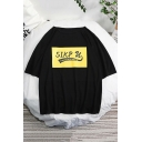 Simple Letter SIKP U Summer Unisex Relaxed T-Shirt