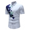 Men's Stylish Floral Printed Short Sleeve Casual Fitted White Button-Up Cotton Shirt