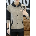 Guys Simple Number 78 Fashion Colorblock Heather Color Button Down Cardigan