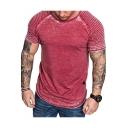 Men's Hip Hop Style Distressed Pleated Shoulder Short Sleeve Plain Fitness T-Shirt