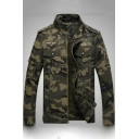 Cool Camouflage Print Epaulets Badge Patched Concealed Zip Closure with Press-Stud Placket Field Jacke