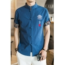 Retro Chinese Style Stand-Collar Short Sleeve Frog Button Front Embroidery Linen Shirt for Men