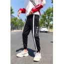 New Stylish Cool Letter Striped Print Zip Pocket Drawstring Waist Mens Casual Black Track Pants