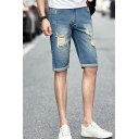 Mens Summer Cool Fashion Ripped Detail Rolled Cuff Slim Fit Denim Shorts