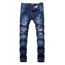 Men's New Stylish Dark Blue Wear Distressed Stretch Slim Fit Ripped Jeans