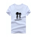 Men's Stylish Cool Skull Letter WILL NEVER CHANGE UNTIL DSGTH Printed Short Sleeve T-Shirt
