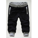 Simple Plain Guys Summer Cotton Blend Drawstring Waist Slim Fit Black Athletic Sweat Shorts