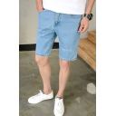 Summer Simple Letter Printed Guys Relaxed Fit Denim Shorts