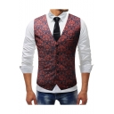 Men's Retro Ethnic Floral Printed Buckle Back Button Down Slim Fit Suit Vest