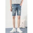 Guys New Trendy Ripped Detail Raw Hem Classic Fit Casual Denim Shorts