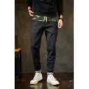 Men's New Trendy Camo Printed Drawstring Waist Rolled Cuff Fitted Black Jeans