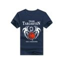 Game of Thrones TEAM TARGARYEN Dragon Printed Short Sleeve Unisex T-Shirt