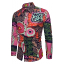 Stylish Ethnic Floral Printed Men's Long Sleeve Casual Fitted Button-Up Shirt