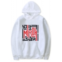 Boy Band Creative Letter Printed Unisex Pullover Loose Hoodie
