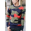 Army Green Camouflage Printed Crewneck Long Sleeve Men's Casual Pullover Sweater