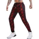 Mens Fashion Camo Pattern Zipper Pockets Drawstring Waist Slim-Fit Outdoor Training Sporty Pants
