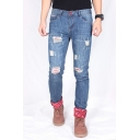 Men's New Stylish Cool Rolled Cuff Dark Blue Stretch Fit Straight Wear Ripped Jeans