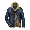 New Stylish Solid Fur Inside Long Sleeve Single Breasted Casual Denim Jacket