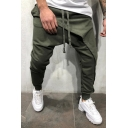 Mens Unique Layered Front Drop-Crotch Drawstring Waist Plain Joggers Hip Hop Harem Pants