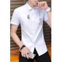 Men's New Stylish Letter Fish Bulb Printed Short Sleeve Slim Fitted Button-Up Shirt