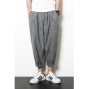 Retro Chinese Style Linen Casual Heather Solid Color Loose Fit Carrot Pants for Men