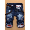 Mens Trendy Dark Blue Fashion Ripped Applique Slim Fit Denim Shorts