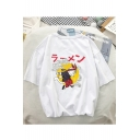 Summer Mens Stylish Rabbit Printed Half Sleeve Leisure T-Shirt