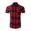 Men's Fashion Colorblock Striped Plaid Print Short Sleeve Casual Fitted Button-Up Shirt
