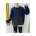 Guys Cool Unique Patchwork Hem Round Neck Long Sleeve Loose Fitted Knit Sweater