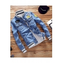 Trendy Light Blue Stand Collar Applique Patch Buttons Down Long Sleeve Ripped Denim Jacket