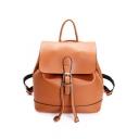 Stylish Retro Plain PU leather Sling Backpack