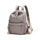 Stylish Multi-function Plain Oxford Cloth Traveling Bag School Backpack 26*13*29 CM