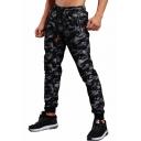 Cool Camo Print Fitness Drawstring Waist Zip Pocket Track Pants