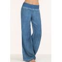 Women's New Trendy Floor Length Thin Wide-Leg Pants Lounge Loose Jeans