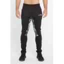 Mens Cool Camouflage Print Cotton Ankle Zip Skinny Sport Joggers Pencil Pants
