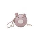 Cute Cartoon Pig Shape Gold Chain Circle Crossbody Bag 18*14 CM