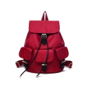 Stylish Solid Color Multi-pocket Decoration Waterproof Nylon Drawstring Backpack 28*16*36 CM