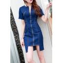 Women's Plain Printed V-Neck Short Sleeve Zip Front Mini Denim Blue Dress