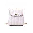 Ladies Elegant Plain Embroidery Thread Detail Cross Body Backpack 21*11*22 CM