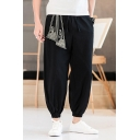 Chinese Style Printed Linen Tie-Waist Loose Fit Carrot Trousers Bloomers for Men