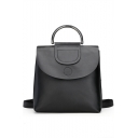 Simple Elegant Plain PU Leather Shoulder Bag Satchel Backpack 25.5*11*27 CM