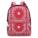 Retro Unique Tribal Printed School Bag Backpack