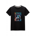 Men's Summer Funny Galaxy Letter NEVER SAY NEVER Print Basic Short Sleeve Round Neck T-Shirt