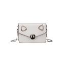 Lovely Pig Shape Square Crossbody Sling Bag 20*9*15 CM