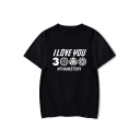 New Stylish Letter I Love You 3000 Short Sleeve Unisex Casual Loose T-Shirt